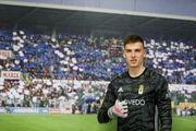 Лунін може стати основним воротарем Реала через два роки