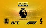 Плюс теннис! Setanta Sports планирует запустить в Украине второй телеканал