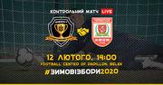 Дніпро-1 – Чанчунь Ятай. Дивитися онлайн. LIVE трансляція