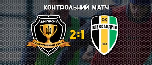 Супряга і Булеца принесли Дніпру-1 першу перемогу на зборах