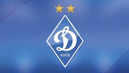 Динамо, зарплаты и налоги: клуб ответил на обвинения СМИ