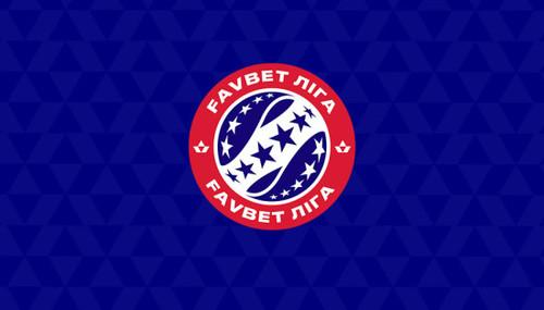 УАФ утвердила изменения календаря УПЛ и Кубка Украины