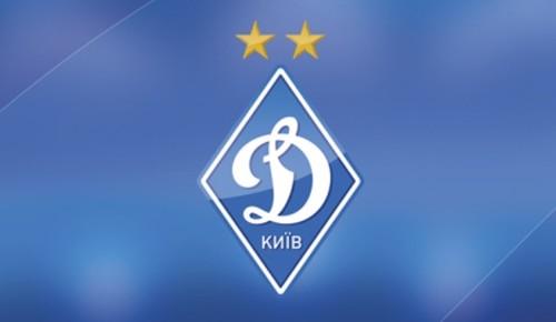 Динамо обратилось в полицию из-за материала в СМИ