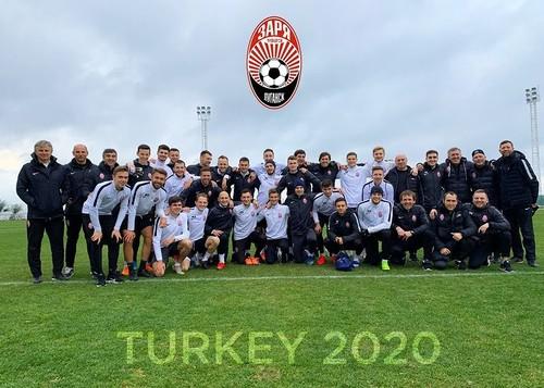 Заря покидает Турцию. Не пропущено ни гола в 8 контрольных матчах зимой