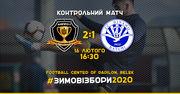 Дніпро-1 завершив зимові збори перемогою над Динамо Батумі