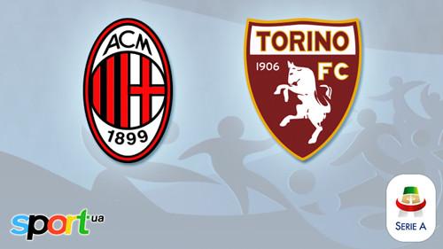 Где смотреть онлайн матч чемпионата Италии Милан — Торино