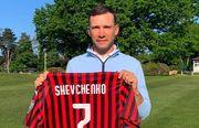 Милан подарил Шевченко именную футболку