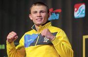 Олександр ХИЖНЯК: «Головна мета – Олімпійські ігри 2020»