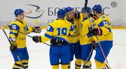 Сборная Украины узнала соперников в квалификации ОИ-2022