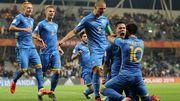 Украина U-20 – США U-20. Видео гола Попова