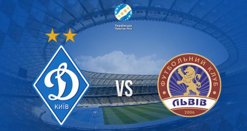 Где смотреть онлайн матч чемпионата Украины Динамо – ФК Львов