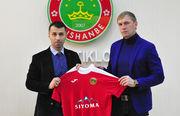 Клуб з назвою Істіклол очолюватиме український тренер