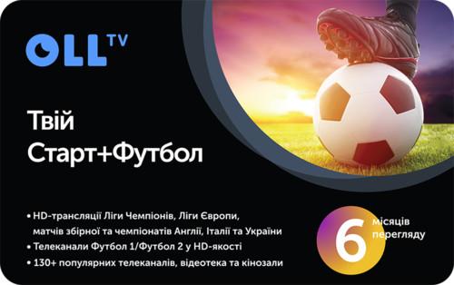 Сервіс OLL.TV вибачився за збої під час трансляції матчів ЛЧ