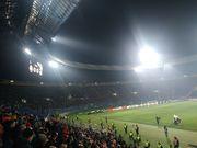 ВИДЕО. Реакция стадиона на гол Шахтера, отмененный VAR