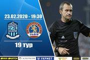 Где смотреть онлайн матч чемпионата Украины Олимпик – Львов