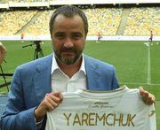 ПАВЕЛКО: «На матчах збірної України з'являться безкоштовні сімейні сектори»