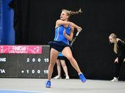 Ястремская узнала соперницу в первом круге на турнире в Дохе