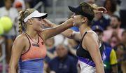 Свитолина и Ястремская сыграют в паре на турнире в Дохе