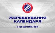 Відбулося жеребкування другого етапу Української Прем'єр-ліги
