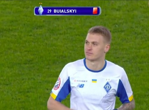 Днепр-1 – Динамо – 3:1. Текстовая трансляция матча