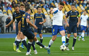 Дніпро-1 – Динамо – 3:1. Відео голів та огляд матчу