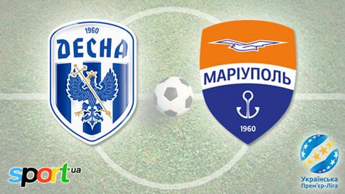 Десна – Мариуполь – 4:0. Текстовая трансляция матча