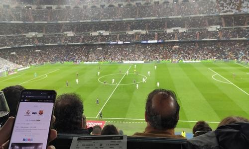 Футбол реал мадрид барселона 29 тур смотреть онлайн