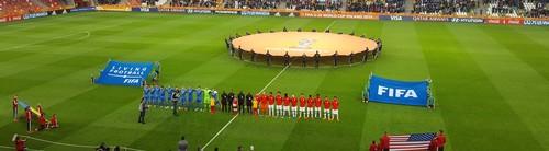 Где смотреть онлайн матч чемпионата мира Катар U-20 – Украина U-20