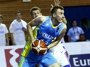 Определился состав студенческой сборной Украины