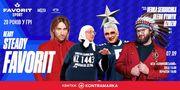 Favorit Sport устроит зажигательное шоу на НСК Олимпийский