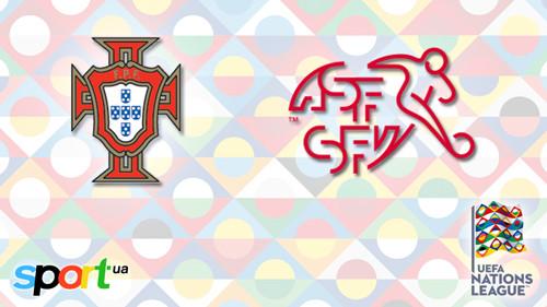 Де дивитися онлайн матч Ліги націй Португалія — Швейцарія