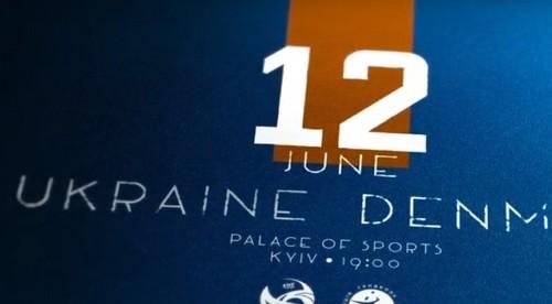 ВИДЕО. Украина примет Данию в Киеве 12-го июня