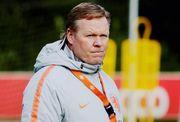 КУМАН: «Нынешний состав сборной Нидерландов очень высокого класса»