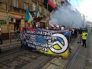 Марш украинских и хорватских фанов перед матчем с Сербией