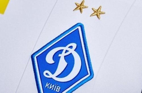 Сбор Динамо в Австрии продлится две недели