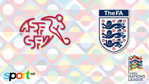Где смотреть онлайн матч Лиги наций Швейцария — Англия