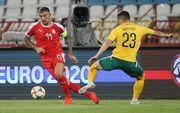 Сербия – Литва – 4:1. Видео голов и обзор матча
