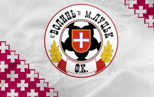 Волынь обнародовала заявление о событиях матча против Карпат