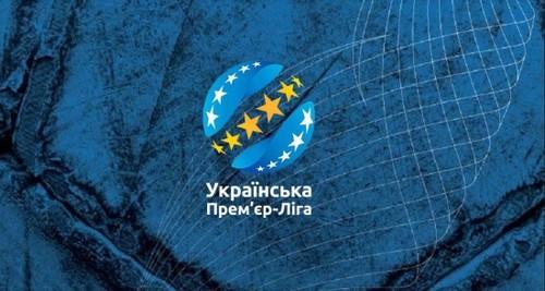 Завтра УПЛ утвердит состав участников и проведет жеребьевку календаря