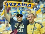 СМИ Люксембурга: «Арена Львов радовалась, будто Украина выиграла Евро»