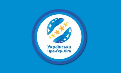 Динамо начнет сезон в УПЛ матчем с Карпатами, Шахтер – с Александрией