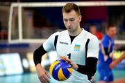 Волейбольная Золотая Евролига. Результаты и календарь матчей