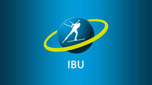 IBU введет дополнительный этап Кубка мира