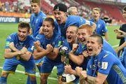 ЗЕЛЕНСЬКИЙ: «Збірна України U-20 - свідчення того, що ми зможемо все»