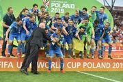 Встреча сборной Украины U-20. Смотреть онлайн. LIVE трансляция