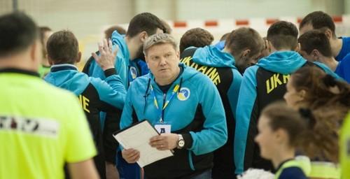 Тренер сборной Украины по гандболу: «Выход на Евро - это успех»