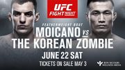 Где смотреть онлайн UFC Fight Night 154: Мойкано – Корейский зомби