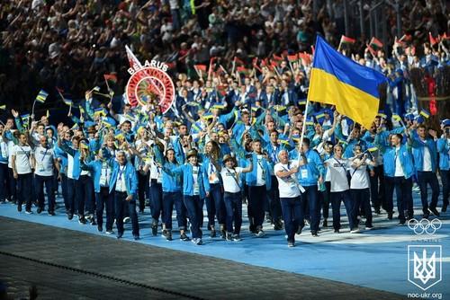 ФОТО ДНЯ. Сборная Украины на церемонии открытия Европейских игр
