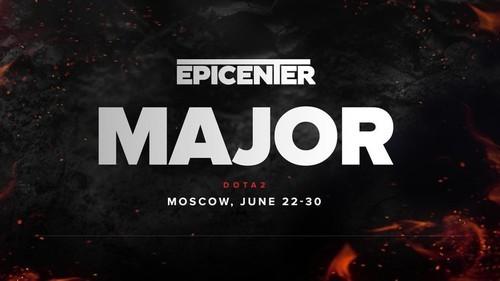 EPICENTER Major. Расписание и результаты турнира