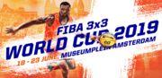 ЧМ по баскетболу 3х3. Финалы. Смотреть онлайн. LIVE трансляция